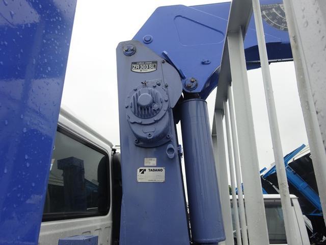 2.7t セルフ重機回送車 タダノ4段ロングジャッキー(20枚目)
