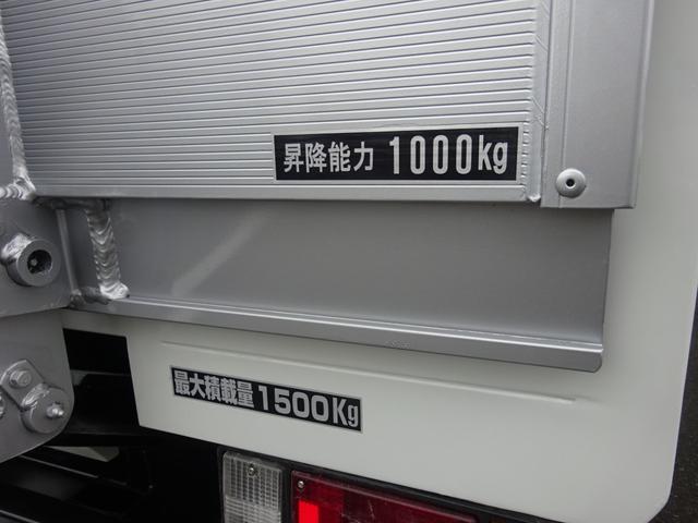 「その他」「エルフトラック」「トラック」「宮城県」の中古車24