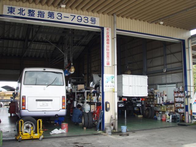「その他」「エルフトラック」「トラック」「宮城県」の中古車48