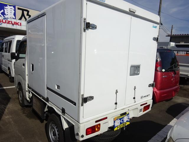 「ダイハツ」「ハイゼットトラック」「トラック」「宮城県」の中古車5
