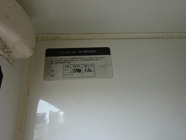 「ダイハツ」「ハイゼットトラック」「トラック」「宮城県」の中古車11