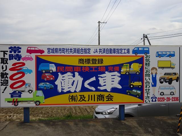 「その他」「フォワード」「トラック」「宮城県」の中古車62