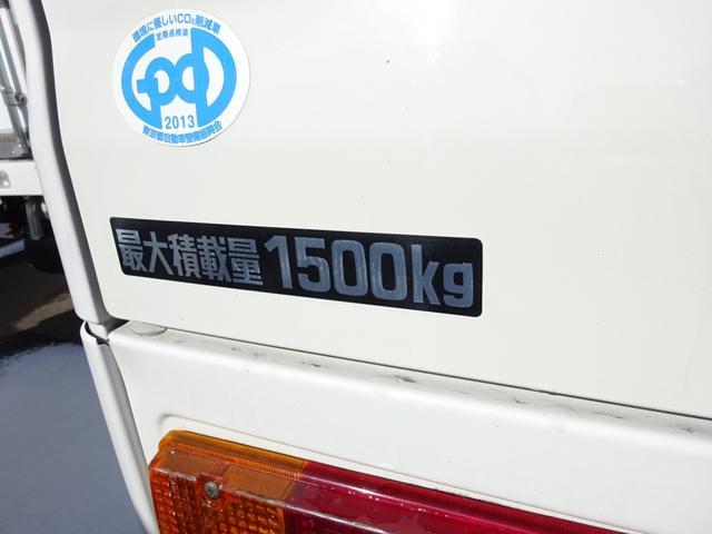 「トヨタ」「トヨエースアーバンサポータ」「その他」「宮城県」の中古車12