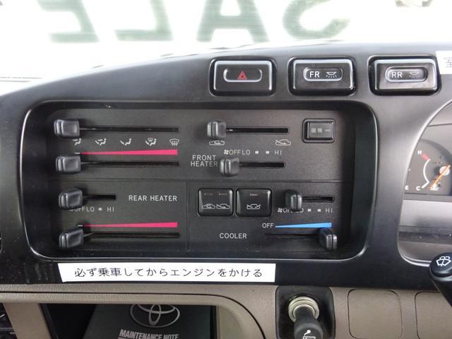 「トヨタ」「コースター」「その他」「宮城県」の中古車30