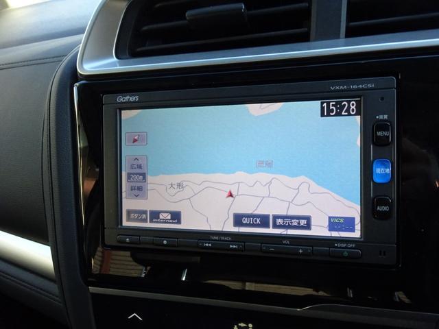 Fパッケージ コンフォートエディション 4WD ナビTV プッシュスタート スマートキー(33枚目)