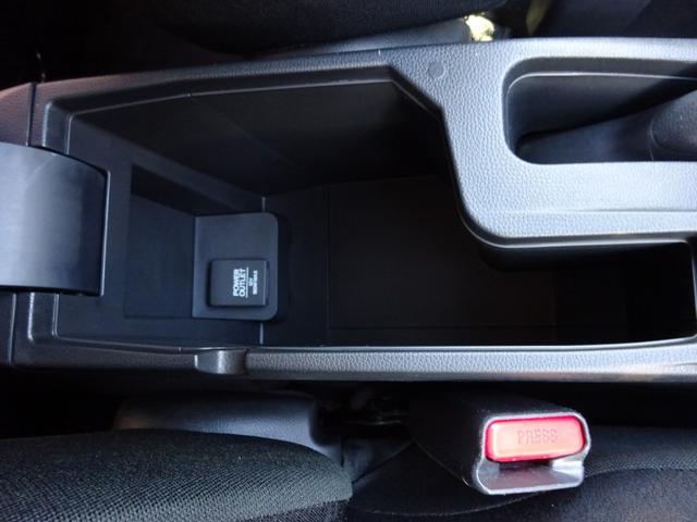 Fパッケージ コンフォートエディション 4WD ナビTV プッシュスタート スマートキー(37枚目)