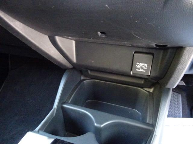 Fパッケージ コンフォートエディション 4WD ナビTV プッシュスタート スマートキー(38枚目)