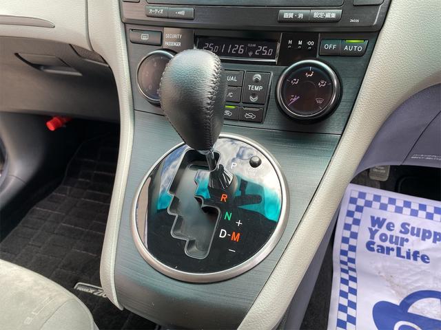 240F 4WD 8ヶ月8000km無料保証付き 純正HDDナビ プッシュスタート CVT ディスチャージドヘッドライト 純正アルミホイール  禁煙 3列シート フルフラットシート ABS ESC エアコン(11枚目)