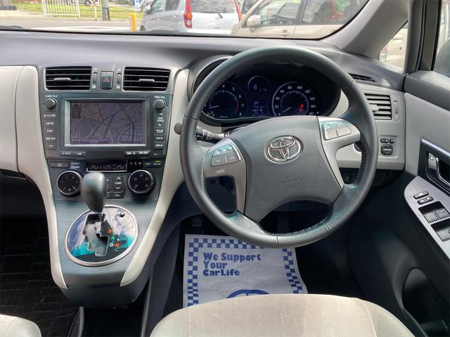 240F 4WD 8ヶ月8000km無料保証付き 純正HDDナビ プッシュスタート CVT ディスチャージドヘッドライト 純正アルミホイール  禁煙 3列シート フルフラットシート ABS ESC エアコン(16枚目)