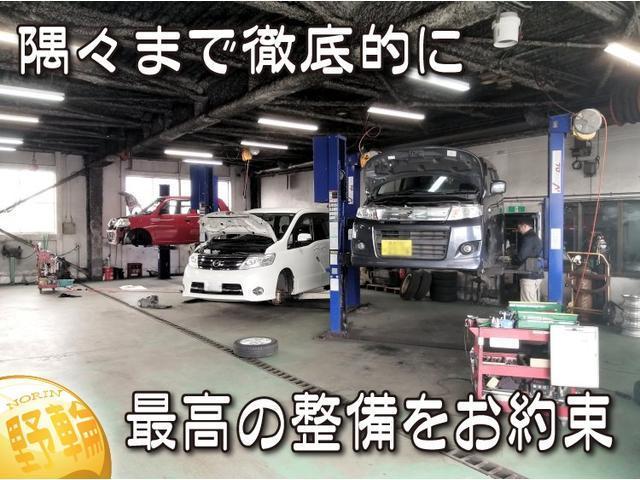 240F 4WD 8ヶ月8000km無料保証付き 純正HDDナビ プッシュスタート CVT ディスチャージドヘッドライト 純正アルミホイール  禁煙 3列シート フルフラットシート ABS ESC エアコン(24枚目)