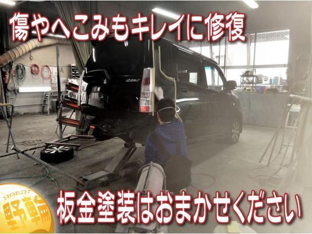 G 4WD 社外HDDナビ スマートキー インパネシフト 禁煙 ベンチシート 電動格納ミラー(30枚目)