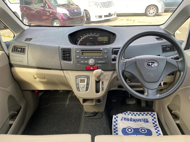 L 4WD 8ヶ月8000km無料保証付き ETC ミュージックプレイヤー接続可 CD キーレスエントリー アイドリングストップ 電動格納ミラー ベンチシート CVT アルミホイール ABS(2枚目)