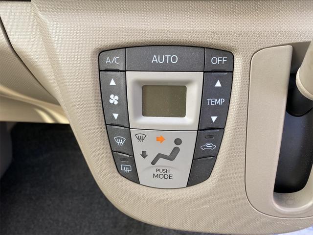 L 4WD 8ヶ月8000km無料保証付き ETC ミュージックプレイヤー接続可 CD キーレスエントリー アイドリングストップ 電動格納ミラー ベンチシート CVT アルミホイール ABS(6枚目)