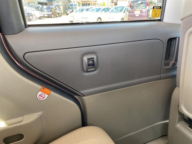 L 4WD 8ヶ月8000km無料保証付き CVT インパネシフト スライドドア CD キーレスエントリー 電動格納ミラー ベンチシート AT エアコン パワーステアリング(30枚目)