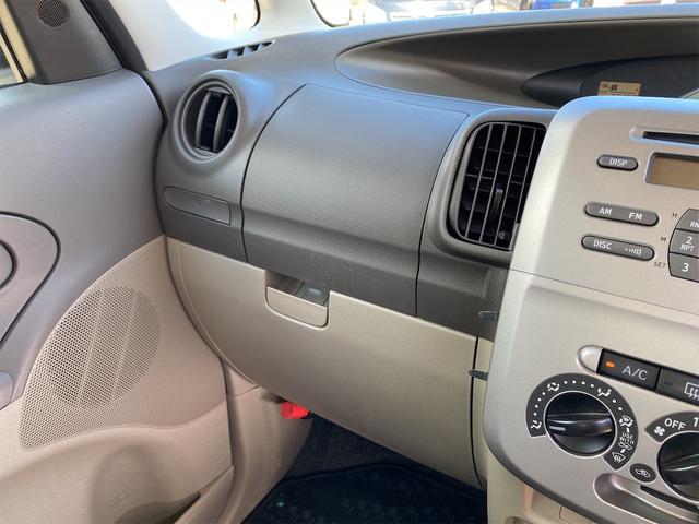 L 4WD 8ヶ月8000km無料保証付き CVT インパネシフト スライドドア CD キーレスエントリー 電動格納ミラー ベンチシート AT エアコン パワーステアリング(43枚目)