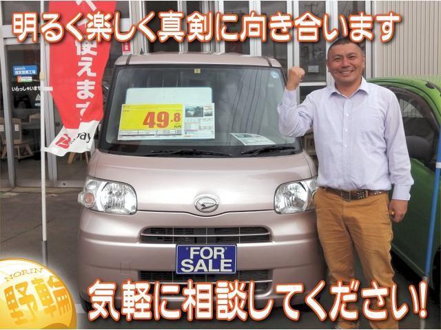 L 4WD 8ヶ月8000km無料保証付き CVT インパネシフト スライドドア CD キーレスエントリー 電動格納ミラー ベンチシート AT エアコン パワーステアリング(58枚目)
