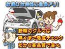 G 4WD 社外HDDナビ スマートキー インパネシフト 禁煙 ベンチシート 電動格納ミラー(23枚目)