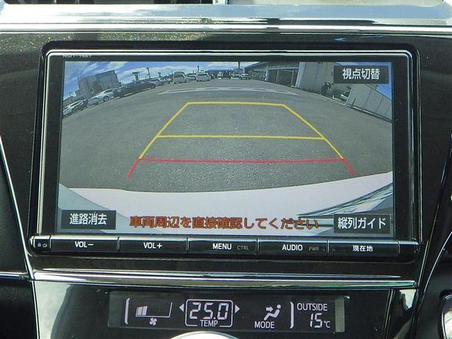 プリウスアルファ フルセグ メモリーナビ DVD再生 ミュージックプレイヤー接続可 バックカメラ ETC LEDヘッドランプ 乗車定員7人 3列シート ワンオーナー 記録簿(6枚目)