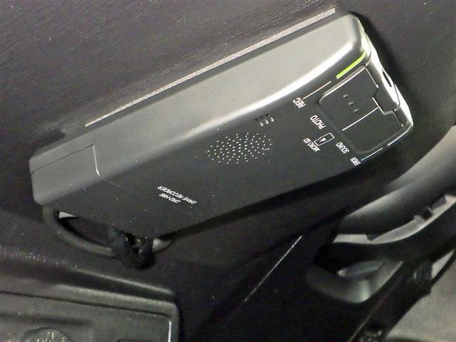 プリウスアルファ フルセグ メモリーナビ DVD再生 ミュージックプレイヤー接続可 バックカメラ ETC LEDヘッドランプ 乗車定員7人 3列シート ワンオーナー 記録簿(9枚目)