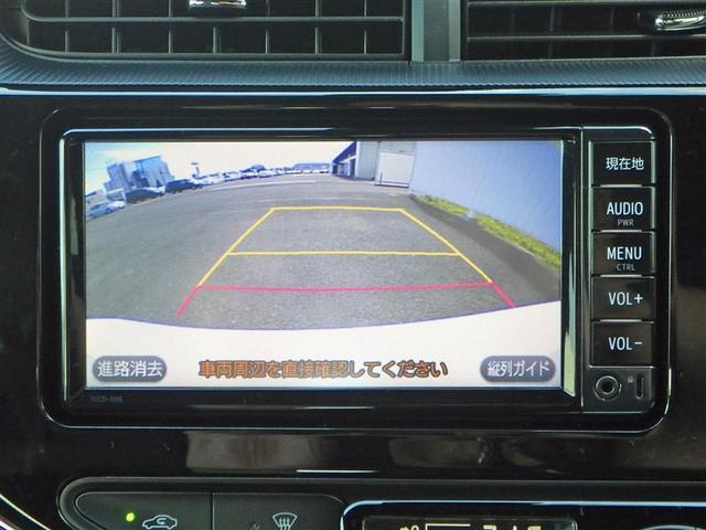 GR ワンセグ メモリーナビ バックカメラ 衝突被害軽減システム ETC LEDヘッドランプ フルエアロ 記録簿 アイドリングストップ(7枚目)