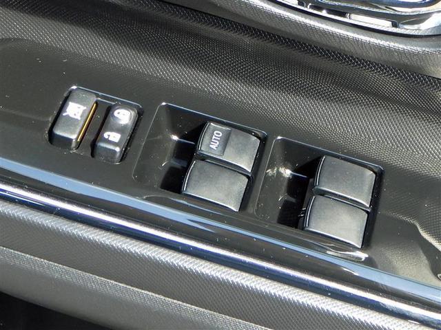 GR ワンセグ メモリーナビ バックカメラ 衝突被害軽減システム ETC LEDヘッドランプ フルエアロ 記録簿 アイドリングストップ(21枚目)