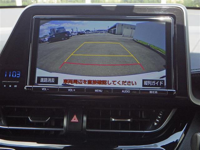 S LEDエディション フルセグ メモリーナビ DVD再生 バックカメラ 衝突被害軽減システム ETC LEDヘッドランプ ワンオーナー 記録簿 アイドリングストップ(7枚目)