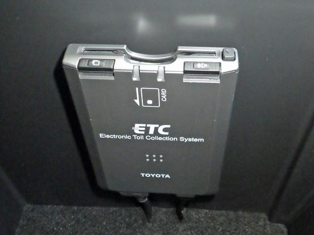 240S Sパッケージ(7枚目)