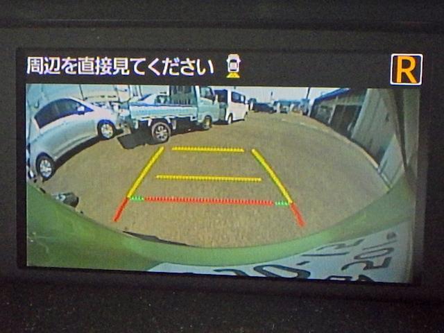 カスタムG S(7枚目)