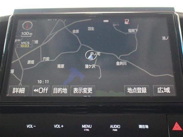3.5ZA フルセグ メモリーナビ DVD再生 後席モニター バックカメラ 衝突被害軽減システム 両側電動スライド LEDヘッドランプ 乗車定員7人 3列シート ワンオーナー 記録簿(11枚目)