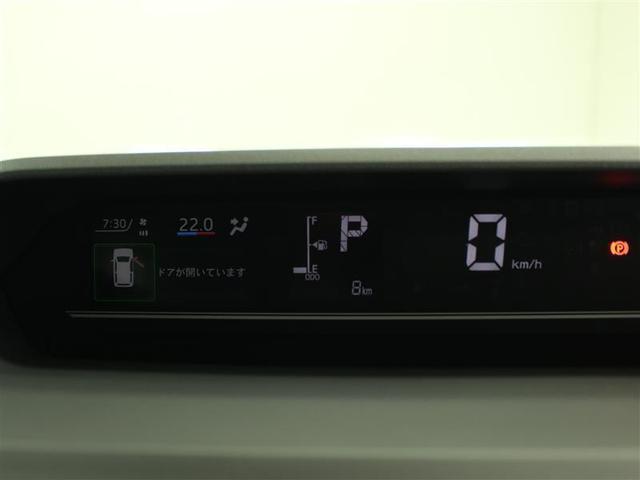 Xセレクション 衝突被害軽減システム 電動スライドドア LEDヘッドランプ アイドリングストップ(19枚目)