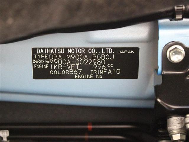 G-T フルセグ メモリーナビ DVD再生 バックカメラ 衝突被害軽減システム ETC 両側電動スライド LEDヘッドランプ ウオークスルー ワンオーナー アイドリングストップ(17枚目)