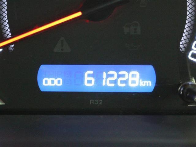 ZS 煌II 4WD フルセグ メモリーナビ DVD再生 ミュージックプレイヤー接続可 バックカメラ 衝突被害軽減システム 両側電動スライド LEDヘッドランプ ウオークスルー 乗車定員7人 3列シート 記録簿(20枚目)