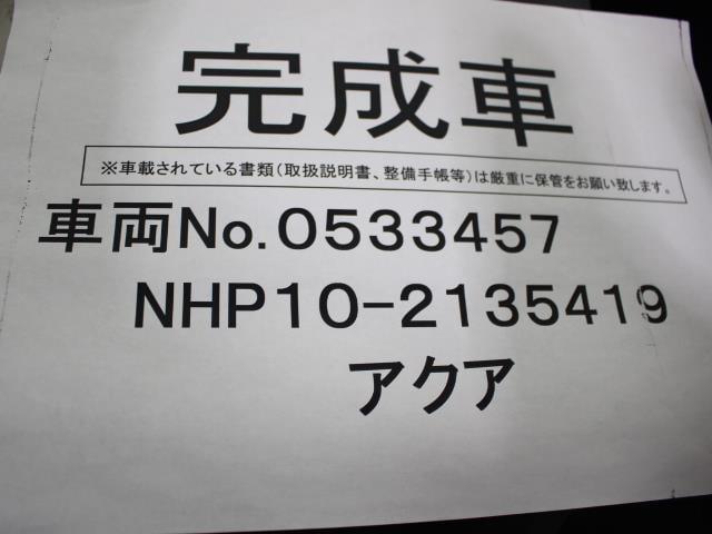 G メモリーナビ ワンセグ キーレス ETC バックモニター(15枚目)