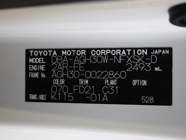 2.5Z Aエディション Z Aエディション 両側パワースライドドア メモリーナビ フルセグ スマートキー ETC バックモニター LED(17枚目)