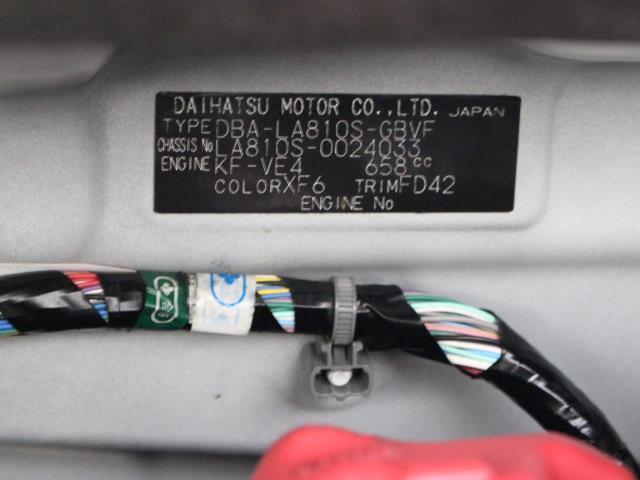 GメイクUP 4WD 両側パワースライドドア ベンチシート LED アイドリングストップ ワンオーナー(14枚目)