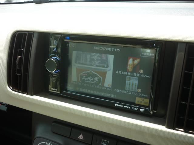 X  クラリオンSDナビ 地デジ  記録簿 CD ABS(14枚目)