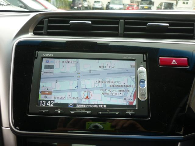 ハイブリッドEX 4WD スマートキー アイドリングストップ(11枚目)