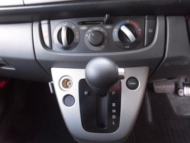 カスタムRS 4WD IC付スーパーチャージャー キーフリー(17枚目)