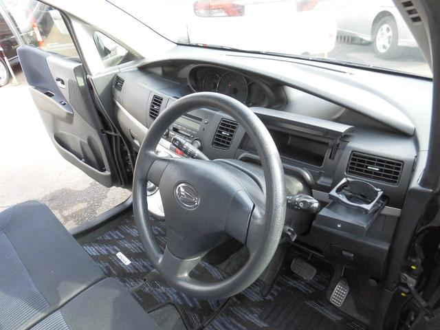 ダイハツ ムーヴ 4WD カスタム Xリミテッド HIDライト キーフリー