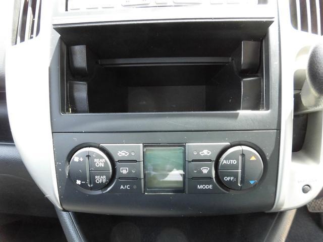 ハイウェイスター 4WD HDDナビDTV リヤサイドカメラ(20枚目)