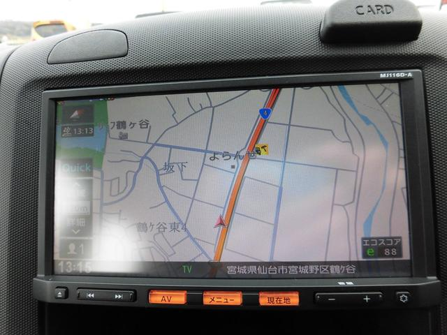 VE 4WD 純正ナビ バックカメラ  ETC キーレス(19枚目)