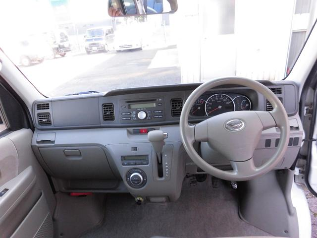 カスタムターボRS 4WD HIDライト リヤヒーター キーレス CD オートエアコン 車検R3年8月 ルームクリーニング済 オイル・エレメント・ワイパーゴム・スパークプラグ・バッテリーは無条件交換(13枚目)