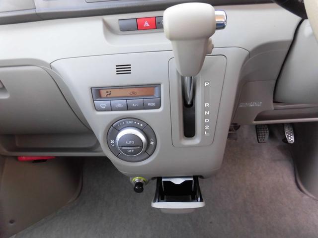 カスタムターボRS 4WD HIDライト リヤヒーター キーレス CD オートエアコン 車検R3年8月 ルームクリーニング済 オイル・エレメント・ワイパーゴム・スパークプラグ・バッテリーは無条件交換(20枚目)
