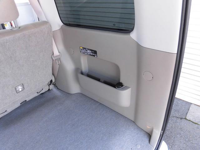 カスタムターボRS 4WD HIDライト リヤヒーター キーレス CD オートエアコン 車検R3年8月 ルームクリーニング済 オイル・エレメント・ワイパーゴム・スパークプラグ・バッテリーは無条件交換(24枚目)