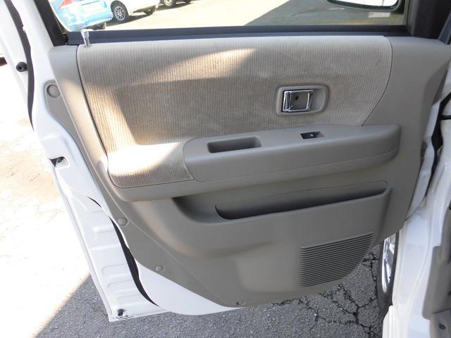 カスタムターボRS 4WD HIDライト リヤヒーター キーレス CD オートエアコン 車検R3年8月 ルームクリーニング済 オイル・エレメント・ワイパーゴム・スパークプラグ・バッテリーは無条件交換(26枚目)