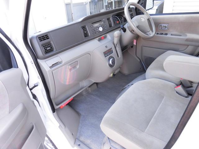 カスタムターボRS 4WD HIDライト リヤヒーター キーレス CD オートエアコン 車検R3年8月 ルームクリーニング済 オイル・エレメント・ワイパーゴム・スパークプラグ・バッテリーは無条件交換(27枚目)