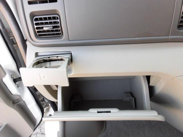 カスタムターボRS 4WD HIDライト リヤヒーター キーレス CD オートエアコン 車検R3年8月 ルームクリーニング済 オイル・エレメント・ワイパーゴム・スパークプラグ・バッテリーは無条件交換(28枚目)
