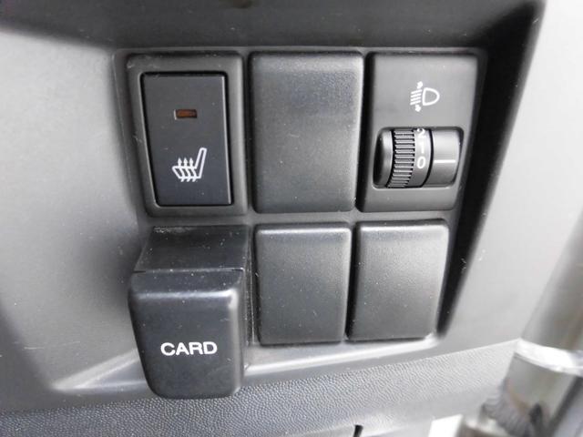 FX 福祉車両助手席リフトアップシート シートヒーター UBS端子付きCDステレオ キーレス ルームクリーニング済(25枚目)