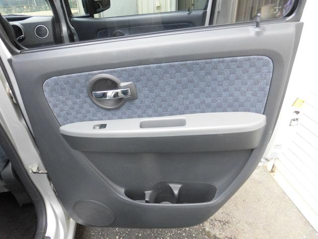 FX 福祉車両助手席リフトアップシート シートヒーター UBS端子付きCDステレオ キーレス ルームクリーニング済(27枚目)