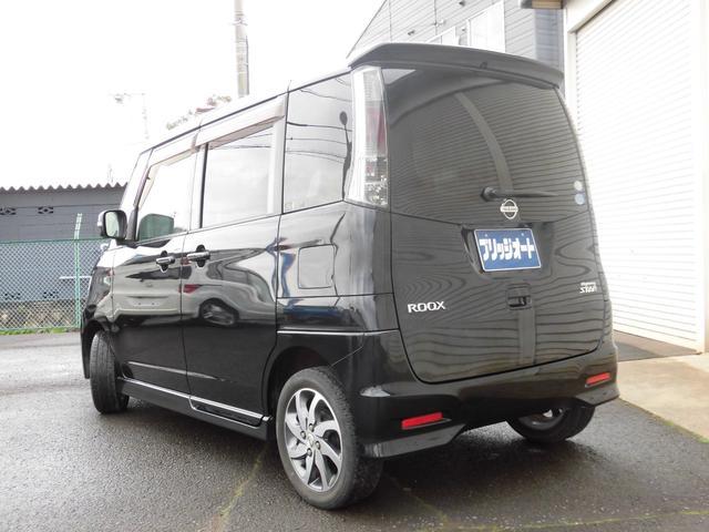 ハイウェイスター 4WD 左リヤパワースライドドア 純正ナビ DTV Bluetooth接続 バックカメラ ETC インテリキースペア付 HIDライト オートライト シートヒーター ルームクリーニング済(4枚目)